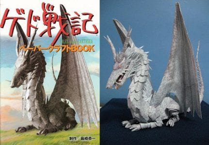 Tales of Earthsea Dragon Papercraft